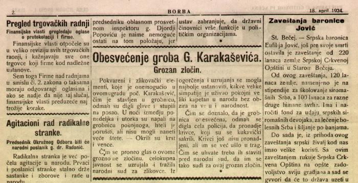 Djordje Popovic BORBA 18 4 1924